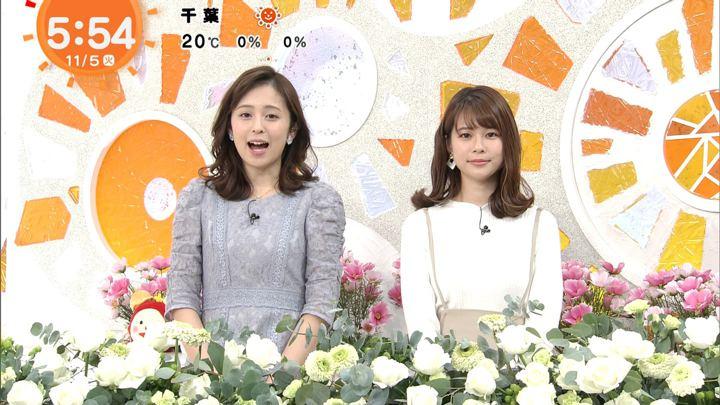 2019年11月05日久慈暁子の画像05枚目