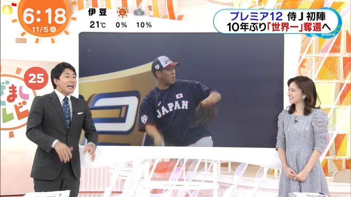 2019年11月05日久慈暁子の画像08枚目