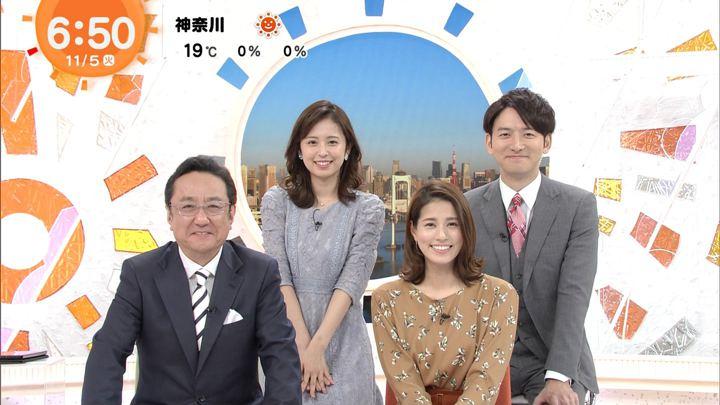 2019年11月05日久慈暁子の画像11枚目