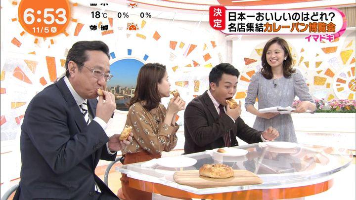 2019年11月05日久慈暁子の画像12枚目