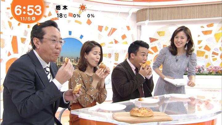 2019年11月05日久慈暁子の画像13枚目