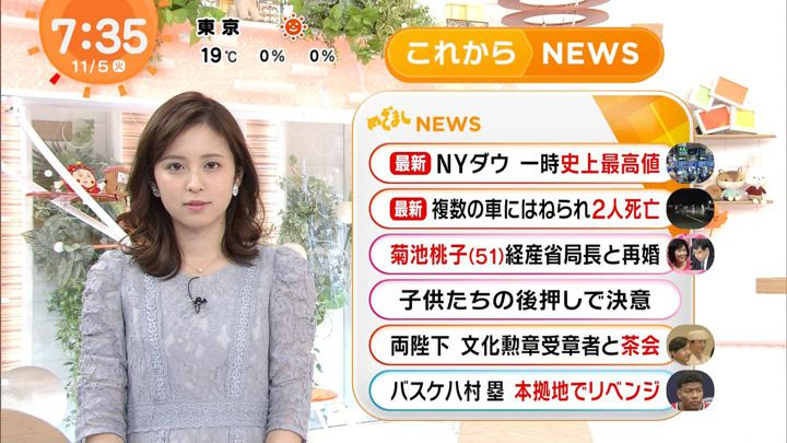 2019年11月05日久慈暁子の画像14枚目