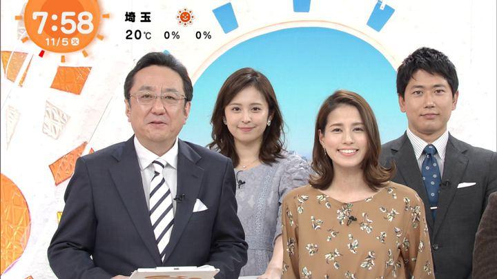 2019年11月05日久慈暁子の画像15枚目