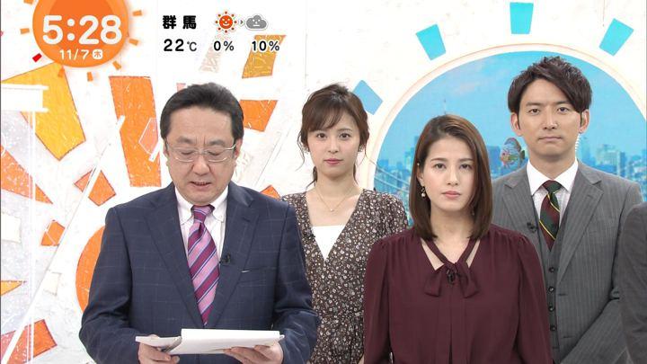 2019年11月07日久慈暁子の画像01枚目