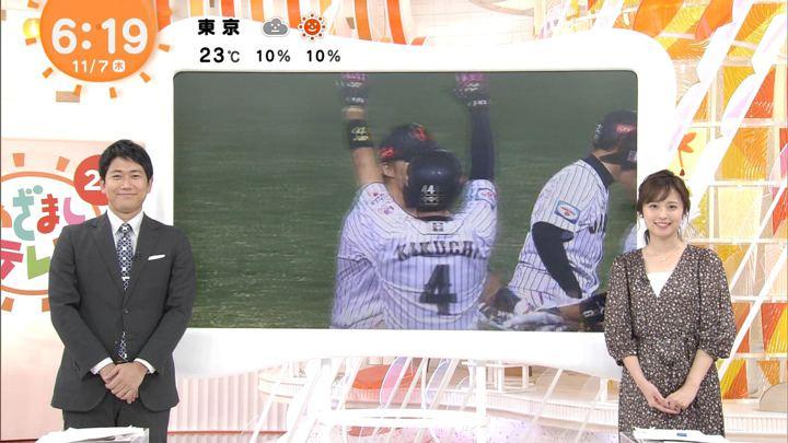 2019年11月07日久慈暁子の画像05枚目