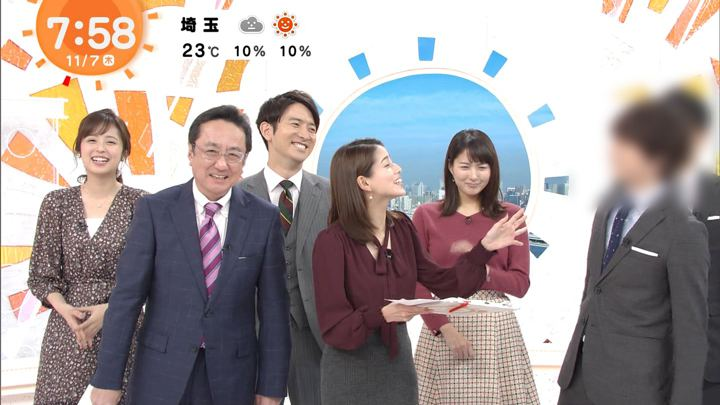 2019年11月07日久慈暁子の画像09枚目