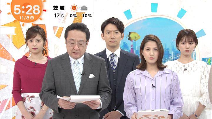 2019年11月08日久慈暁子の画像01枚目