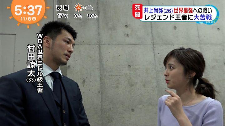 2019年11月08日久慈暁子の画像02枚目