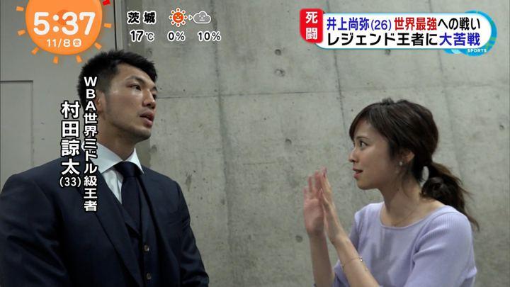 2019年11月08日久慈暁子の画像03枚目