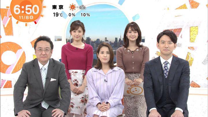 2019年11月08日久慈暁子の画像11枚目