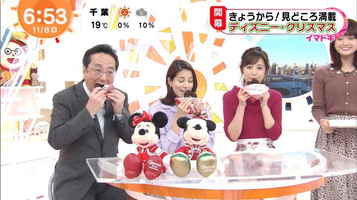 2019年11月08日久慈暁子の画像12枚目