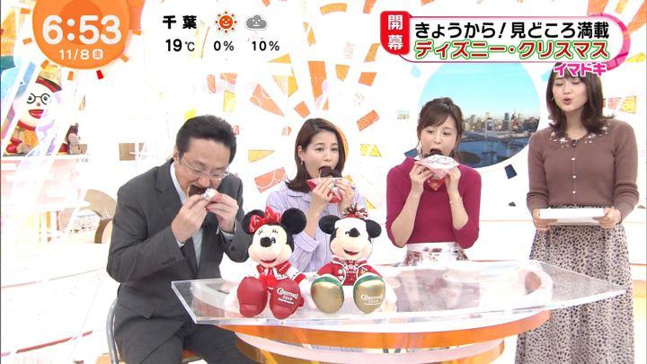 2019年11月08日久慈暁子の画像13枚目