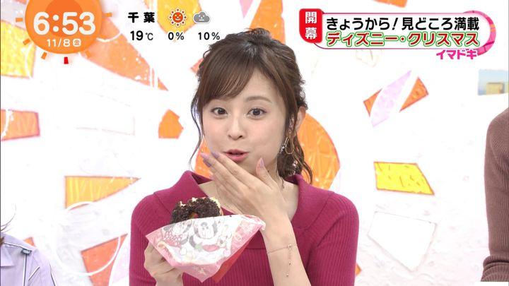 2019年11月08日久慈暁子の画像14枚目