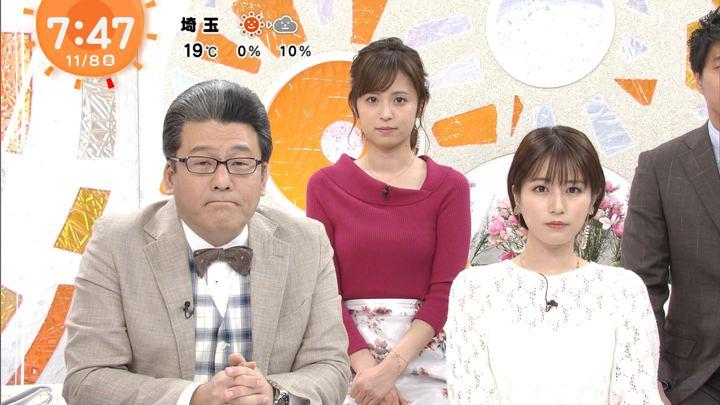 2019年11月08日久慈暁子の画像24枚目