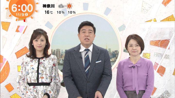 2019年11月09日久慈暁子の画像01枚目