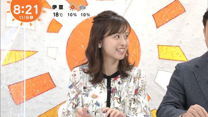 2019年11月09日久慈暁子の画像04枚目
