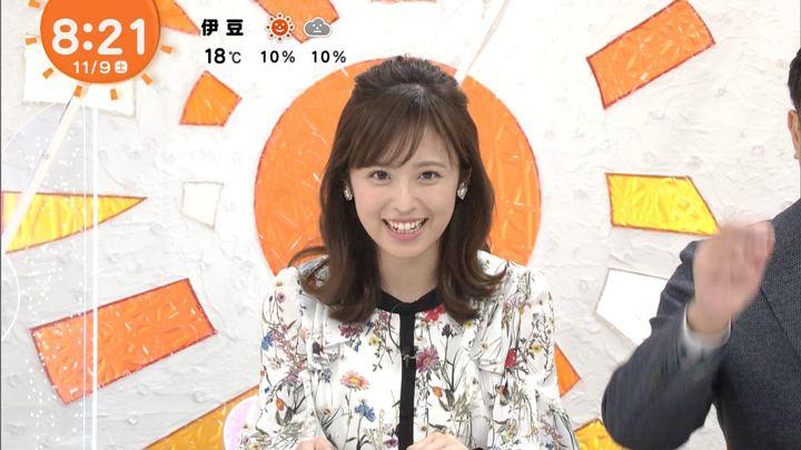 2019年11月09日久慈暁子の画像05枚目