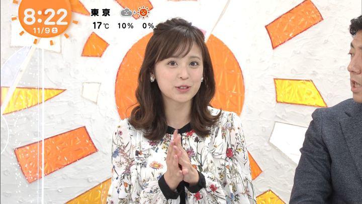 2019年11月09日久慈暁子の画像06枚目