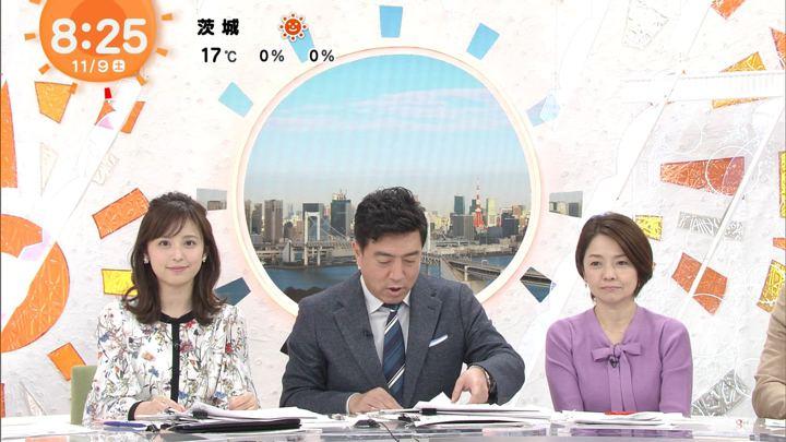 2019年11月09日久慈暁子の画像08枚目