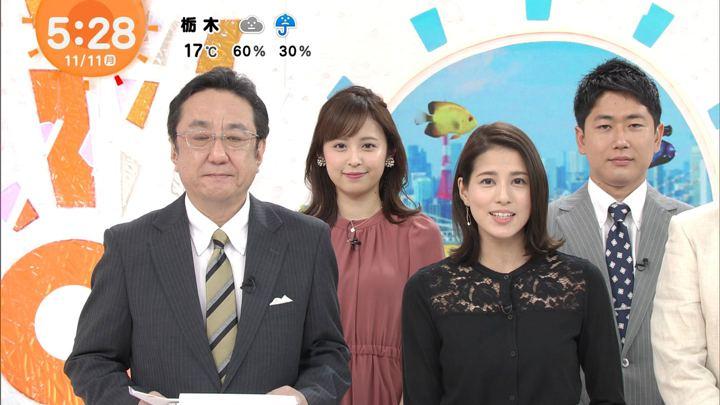 2019年11月11日久慈暁子の画像01枚目