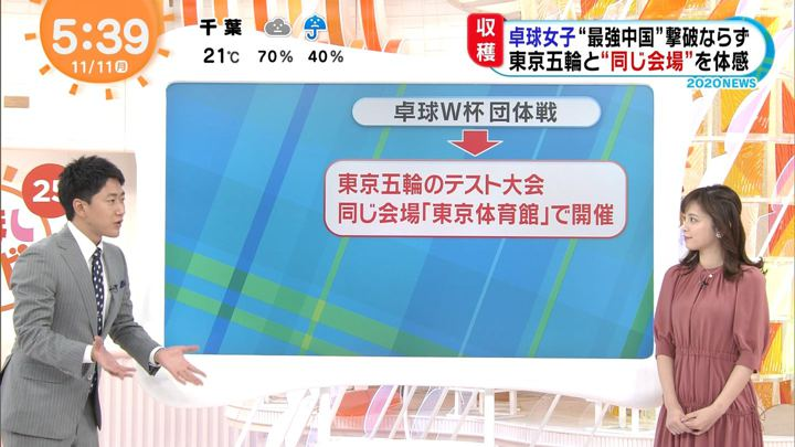2019年11月11日久慈暁子の画像03枚目