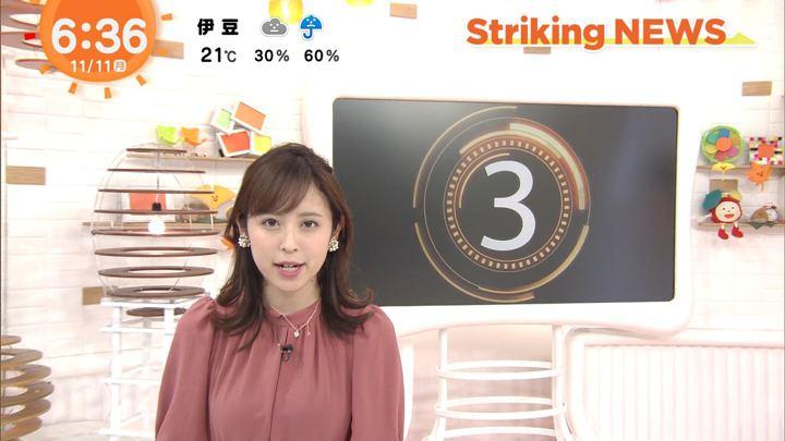 2019年11月11日久慈暁子の画像08枚目