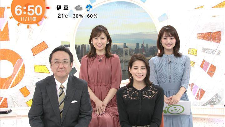 2019年11月11日久慈暁子の画像10枚目