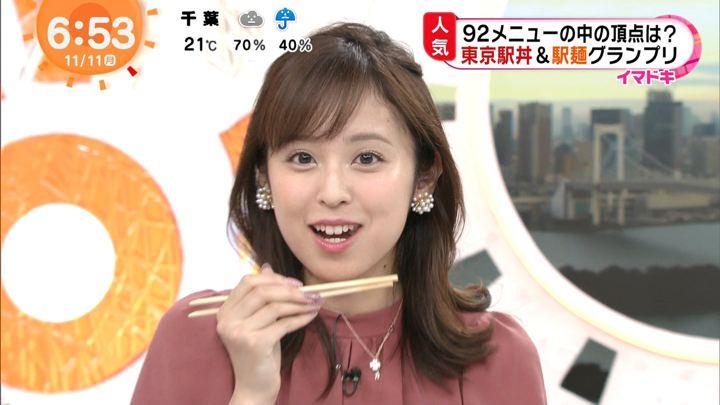 2019年11月11日久慈暁子の画像13枚目