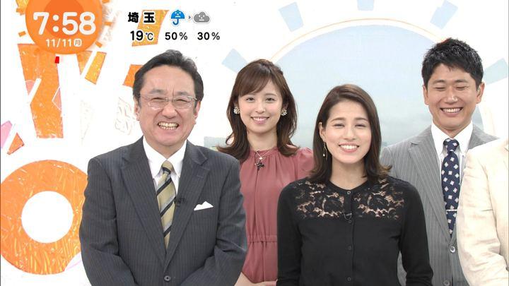 2019年11月11日久慈暁子の画像16枚目