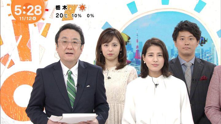 2019年11月12日久慈暁子の画像01枚目