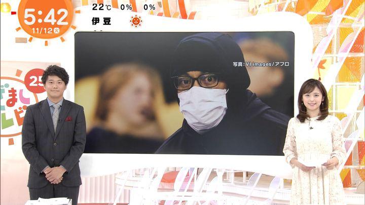 2019年11月12日久慈暁子の画像04枚目