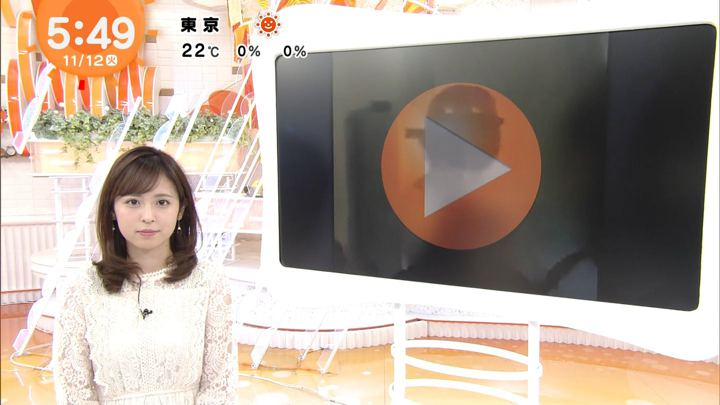 2019年11月12日久慈暁子の画像06枚目