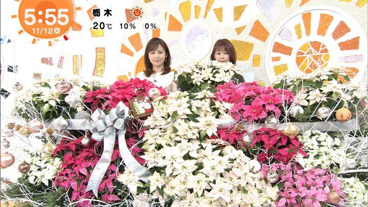 2019年11月12日久慈暁子の画像08枚目