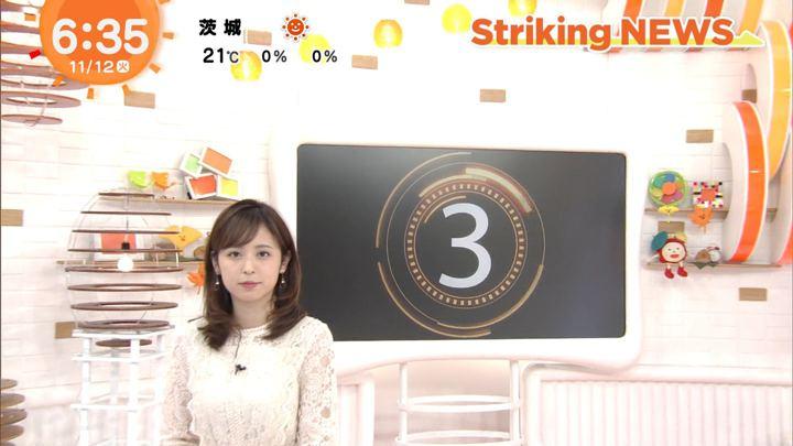 2019年11月12日久慈暁子の画像13枚目