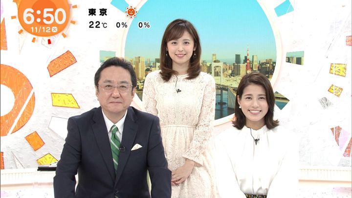 2019年11月12日久慈暁子の画像14枚目
