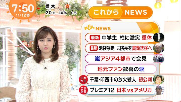2019年11月12日久慈暁子の画像18枚目