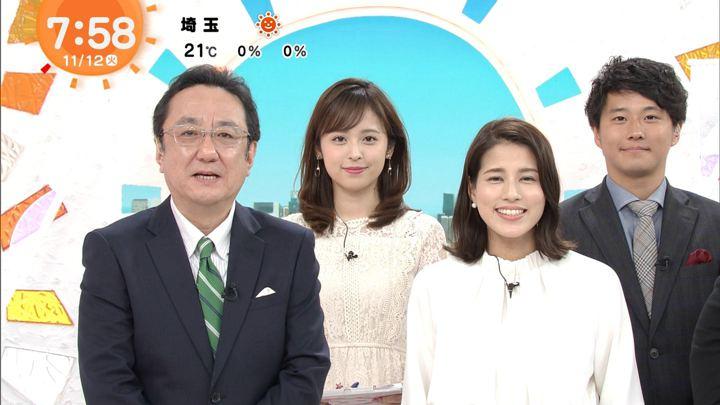 2019年11月12日久慈暁子の画像19枚目
