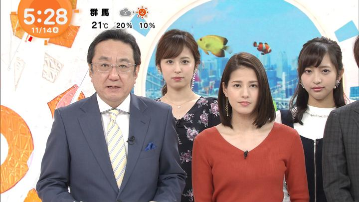 2019年11月14日久慈暁子の画像01枚目