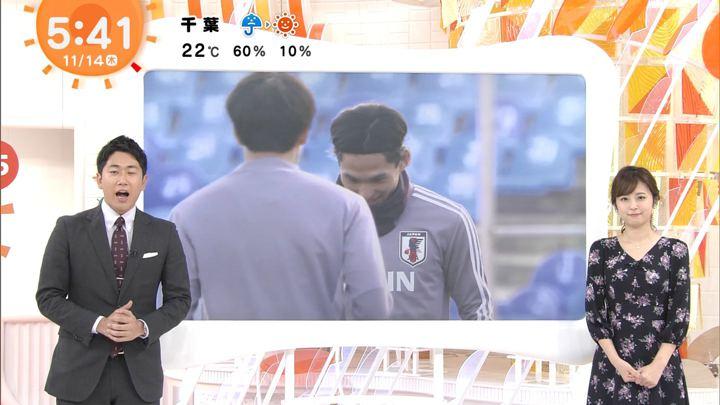 2019年11月14日久慈暁子の画像03枚目