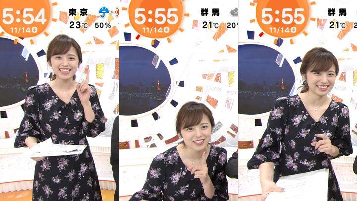 2019年11月14日久慈暁子の画像04枚目