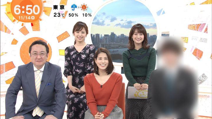 2019年11月14日久慈暁子の画像08枚目