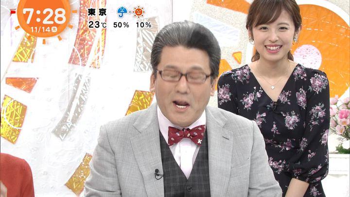 2019年11月14日久慈暁子の画像09枚目