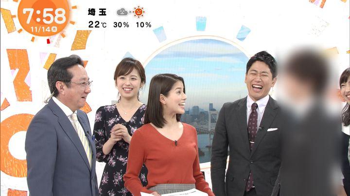 2019年11月14日久慈暁子の画像10枚目
