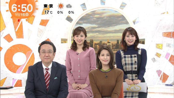 2019年11月15日久慈暁子の画像06枚目