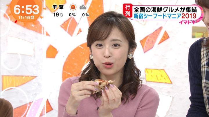 2019年11月15日久慈暁子の画像08枚目