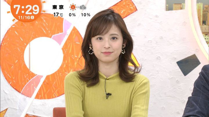 2019年11月16日久慈暁子の画像07枚目