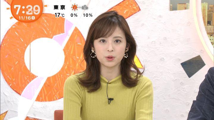 2019年11月16日久慈暁子の画像08枚目