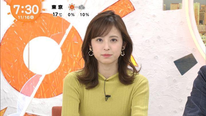 2019年11月16日久慈暁子の画像09枚目