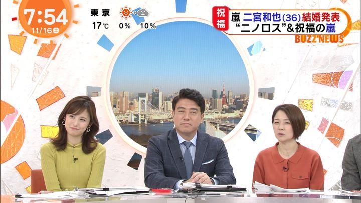 2019年11月16日久慈暁子の画像10枚目