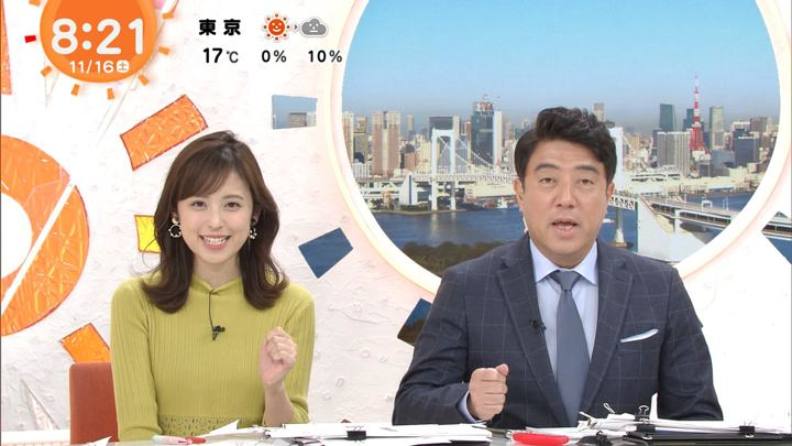 2019年11月16日久慈暁子の画像12枚目
